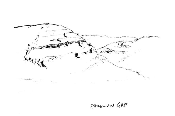 parawon-gap2